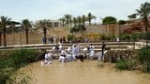 At the Jordan river Israeli side