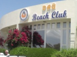 EMU Beach Club