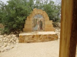 The site where Jesus was baptised
