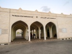 The Frankincense Museum in Salalah