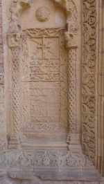 Relief on house wall in Mardin